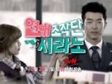 Love is an operational thing or First impressions of Dating Agency: Cyrano