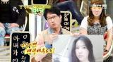 Running Man Headlines: Forty Stickers and a Day in theLife