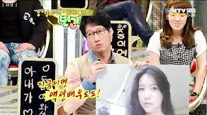 suk jin wife