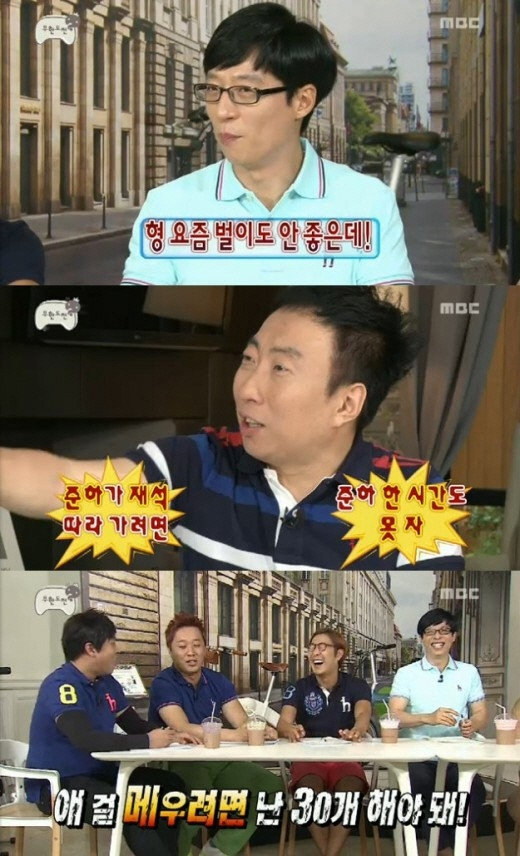 Yoo-Jae-Suk_1371409006_af_org