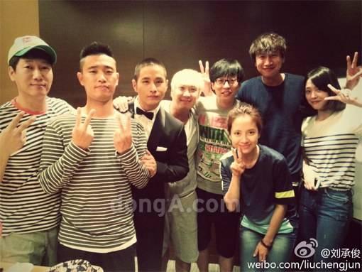 yoo seung joon and rm