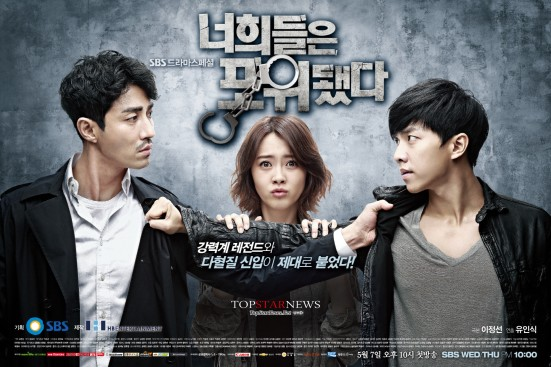 Youre All Surrounded Poster