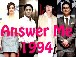 answer me 1994