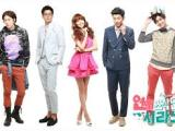 Fluffy Cute: Dating Agency Cyrano Series Review