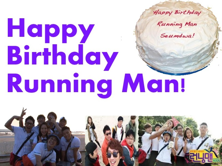 Happy Birthday Running Man