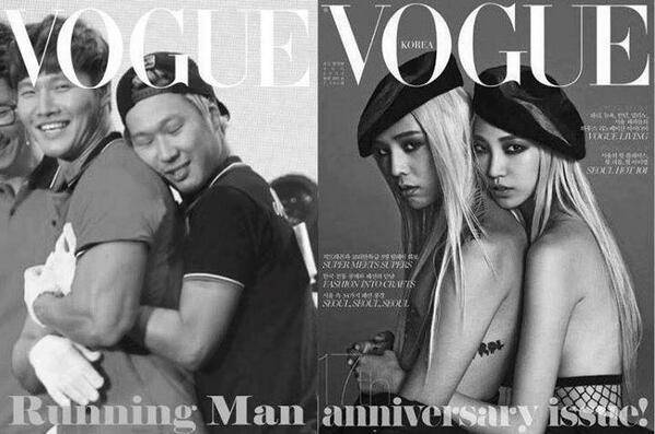 KJK and HaHa Vogue