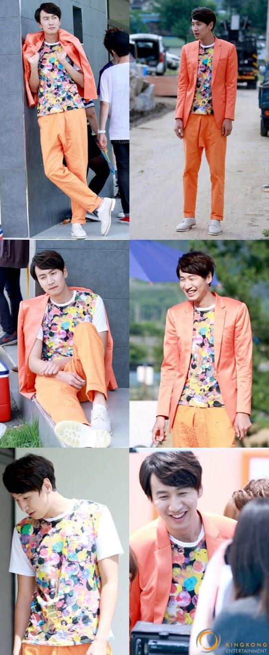 LeeKwangsoo BTS Orange Fanta