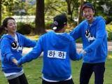 Running Man Headlines: Moon Geun Young <3 Lee KwangSoo