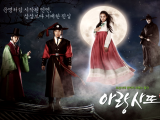5 Supernatural Dramas You Should Watch Now