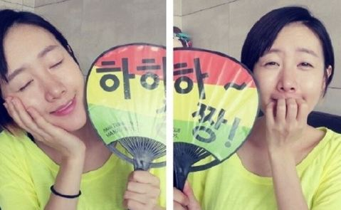 Byul Fan Girl