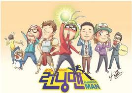 i love running man