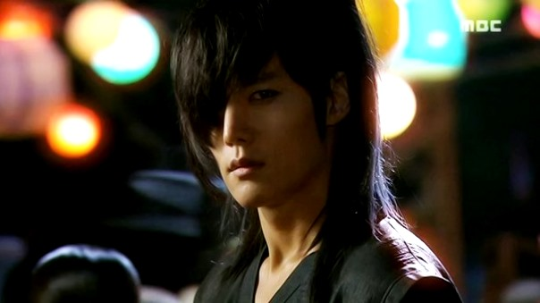 Gu Family Book Korean Drama