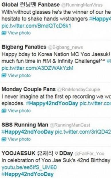 yoo-jae-suk-birthday-twitter