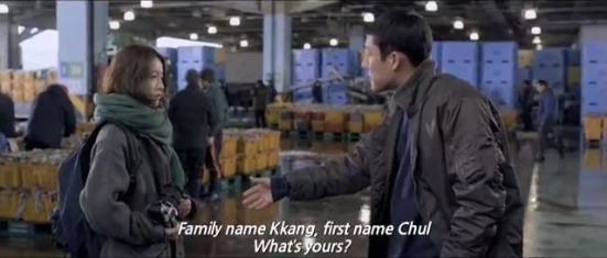 Ggang Chul - Family name Ggang, first name Chul What's yours