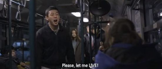 Ggang Chul - Please let me live