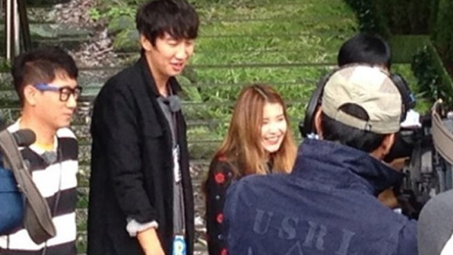 IU Park Myung Soo 1