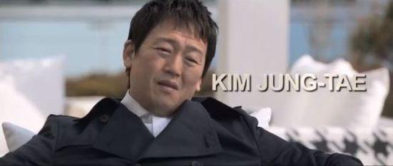 Kim Jung Tae as Sang Gon