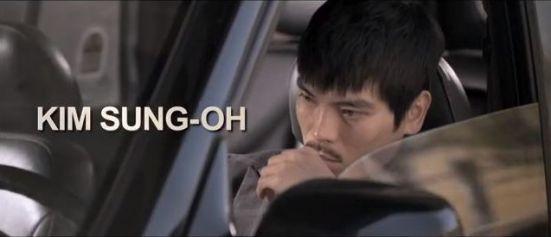 Kim Sung Oh Hwi Gon