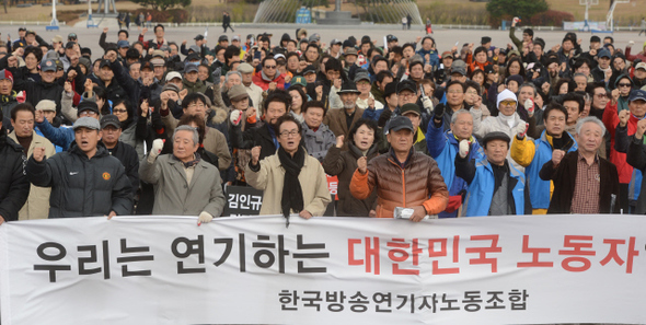 Protest outside KBS