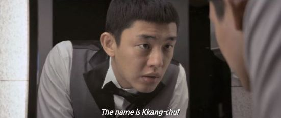 The name is Ggang Chul