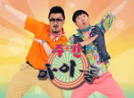 weekly idol 1