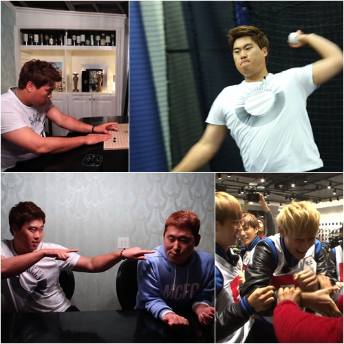 Exo and Ryu Hyn JIn RM