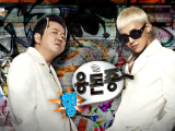 9 Reasons G-Dragon & Jung Hyung Don's Bromance Deserves an Award