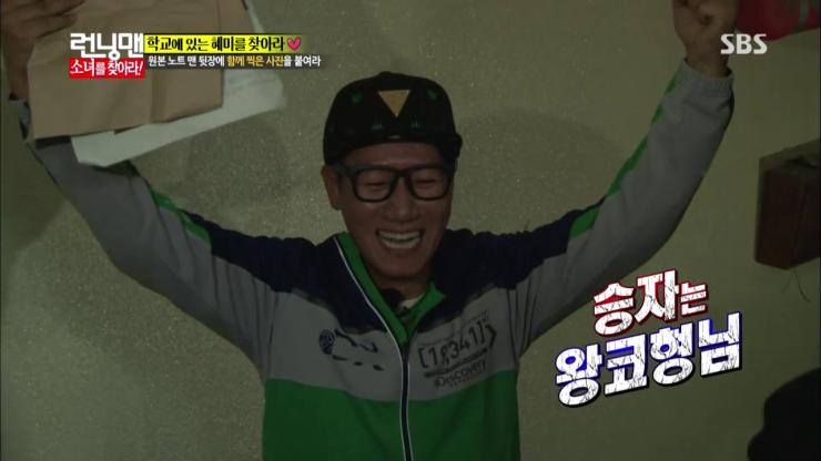 Ji Suk Jin wins