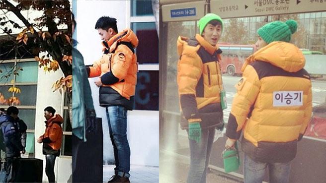 Lee Seung Gi RM