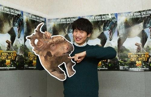 leekwangsoo_dinosauradventures