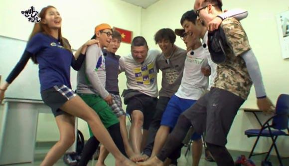Bare feet friends
