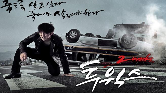 Best Thriller2