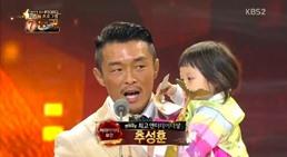 kim chun soon kbs