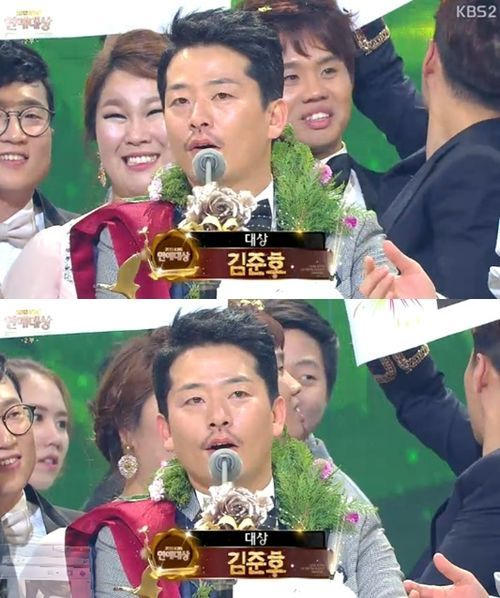 Kim Joon Ho KBS