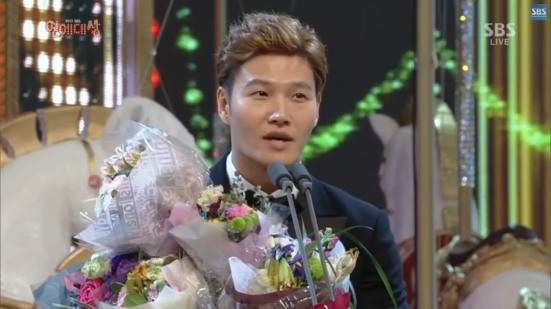 KJK during award