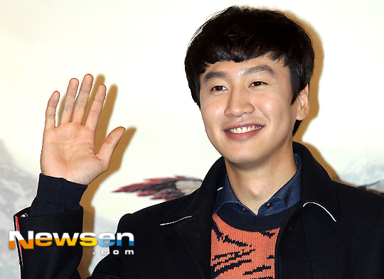 Lee Kwang Soo Dino 3D Press Conference 1