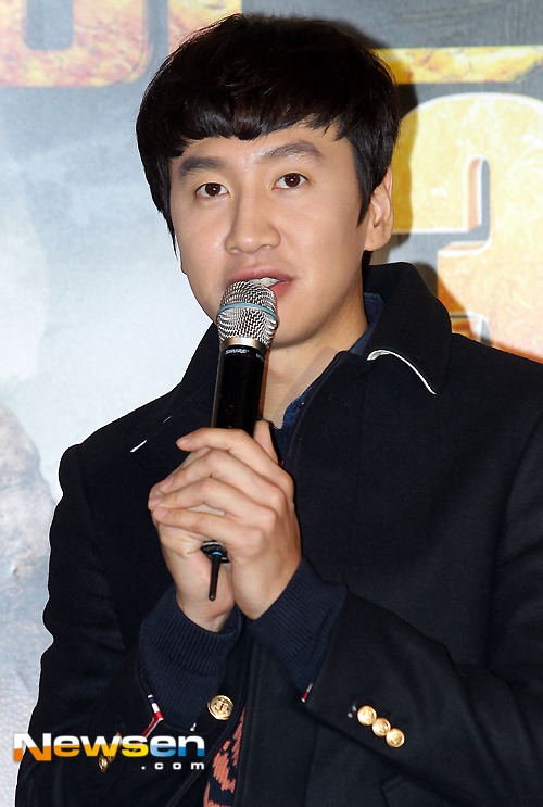 Lee Kwang Soo Dino 3D Press Conference 2
