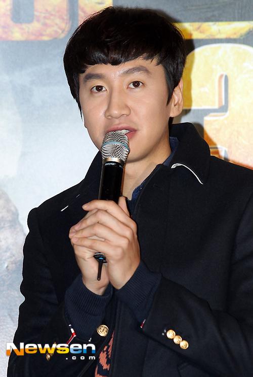 Lee Kwang Soo Dino 3D Press Conference 2