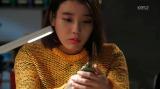 Super Fun Drama Chat Time: Pretty Man 11 &12