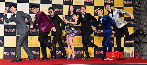 RM Members Red Carpet