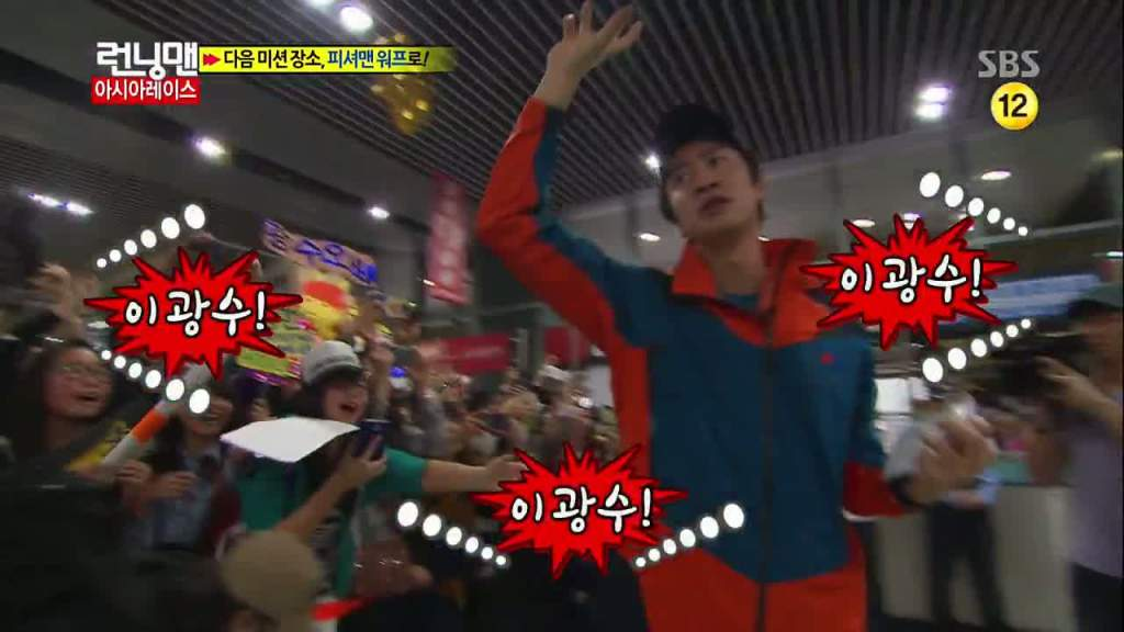 Image of: Han Hyo Rm133 Lore In Stone Cities Running Man The Epic Episodes Of 2013 Lore In Stone Cities
