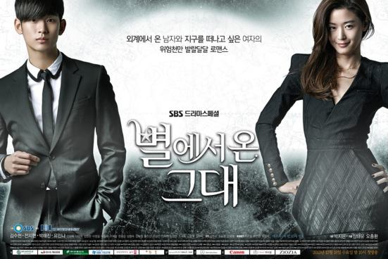 You Who Came from the stars Poster