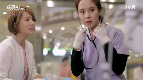 Emergency Couple 10