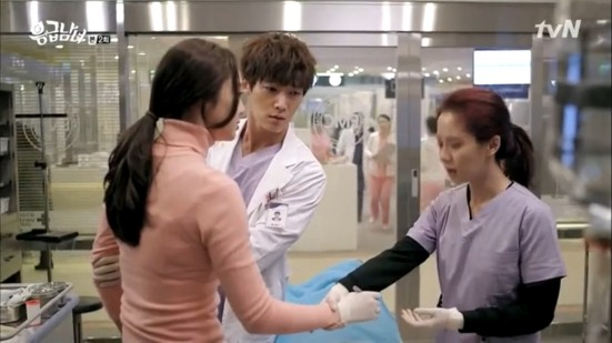 Emergency Couple 11