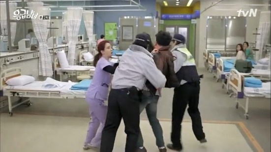 Emergency Couple 12