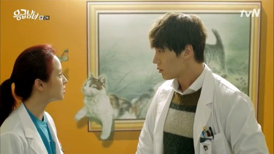 Emergency Couple 9