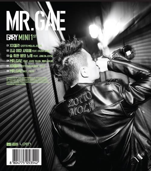 Gary Mr Gae
