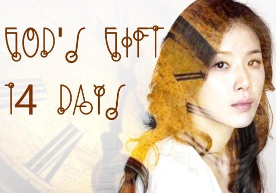 Gods Gift 14 Days