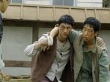 Super Fun Drama Chat Time: Inspiring Generation Episodes 1 &2