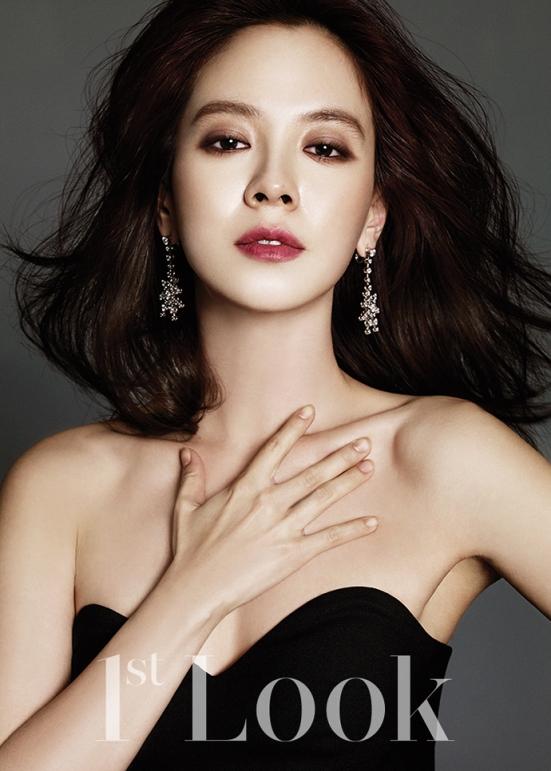 Ji Hyo 1st Look 1